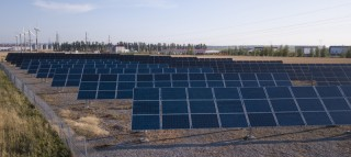 Understanding Solar Options for Commercial & Industrial Facilities - Part 2